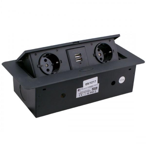 Pravokotna potopna vtičnica 2x schuko 2x USB
